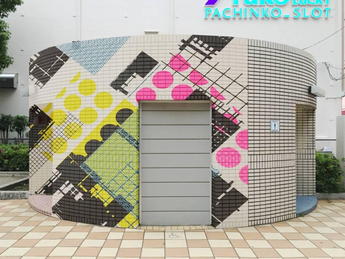 zedz_designplayground-30