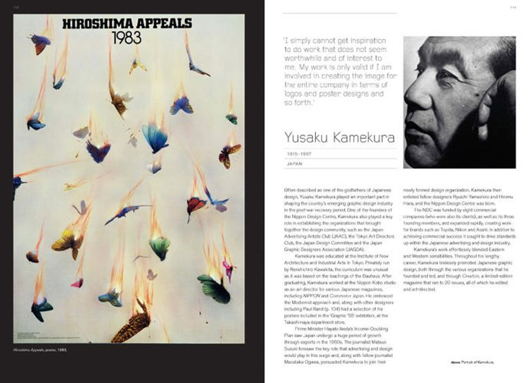 graphic-design-visionaries-yusaku-kamekura