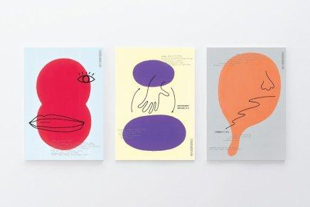 I poster di Daigo Daikoku per Musashino Art University 2015.