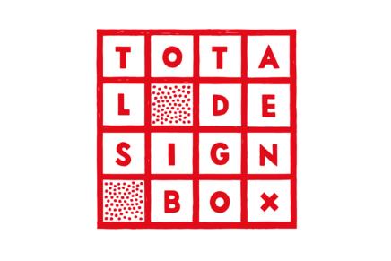 CRUDO-TOTAL DESIGN BOX, dal 13 giugno al 25 luglio a Bologna