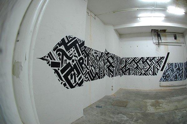 stroke_urban_art_fair_6_munich_01
