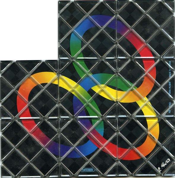 1986 - Rubik's Magic Puzzle by Matchbox