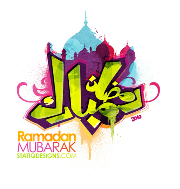 Ramadan Mubarak 2010 Netherlands Design Inspiration