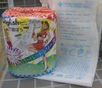 English Study Toilet Rolls!