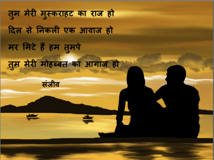 shayari on love in hindi ,शायरी, love shayari in hindi, best shayari,hindi shayari sad, Best Hindi Sad Shayar, latest shayari collection,हिंदी शायरी, शायरी