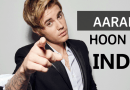 """I need a yoga casket, a Rolls Royce and a chopper?"" – Justin Bieber"
