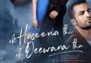 Ek Haseena Thi Ek Deewana Tha | Musical Teaser