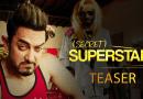 Superstar trailer (watch now)