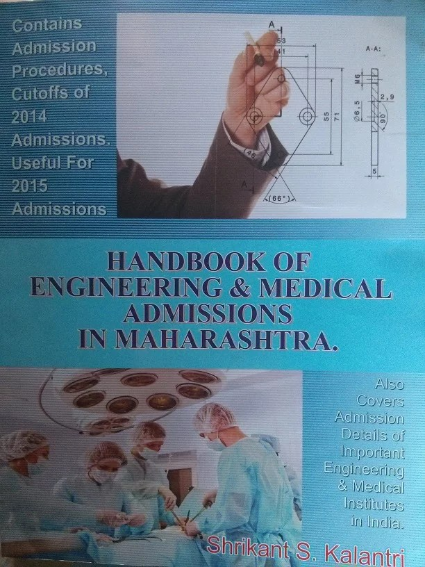 HANDBOOK OF ENGINEERING & MEDICAL ADMISSIONS IN MAHARASHTRA by Prof. Shrikant Kalantri cover page