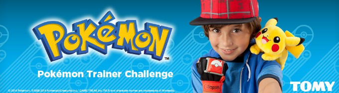 Six Flags Pokemon Trainer Challenge