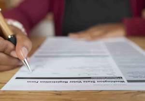 登録だけならとても簡単