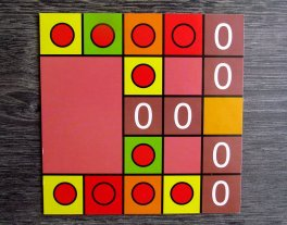 game-of-ham-11