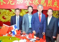 Santos Ng, Tony Ng, Haivanjoe Ng Cortiñas y Leo Liang.