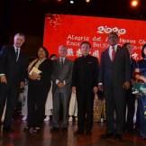 Wi Ben Feng, Roberto Santana, Emma Polanco, Nelson Toca, embajador Zhang Run, Antonio Medina Calcaño y Marta Duan Niyan de Run.