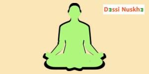 Chant-a-Mantra