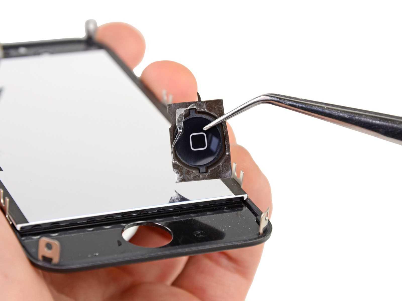 iPhone Home Tuş Tamiri