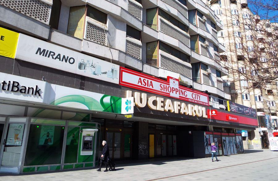 Investitorii chinezi aduc brandul Asia Shopping City în Bacău