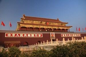 Jour 26 : Nihao Beijing ! Cité Interdite et place Tian'anmen