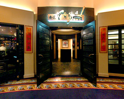 Restaurants At The Venetian Chinese Restaurant Las Vegas
