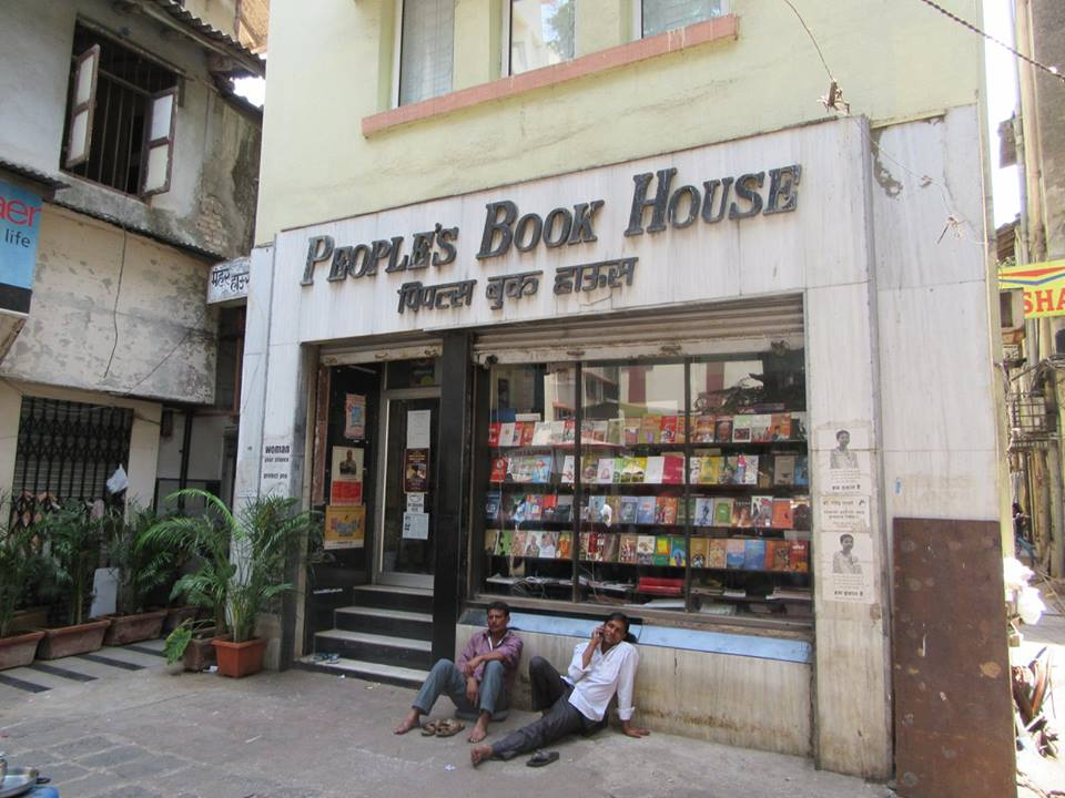 book shop picture