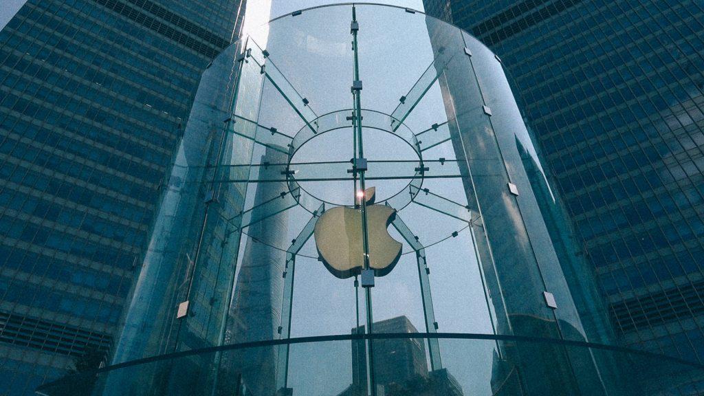 Tarifa externa comum 2017 excel Porta de entrada de edifício com logotipo da marca apple
