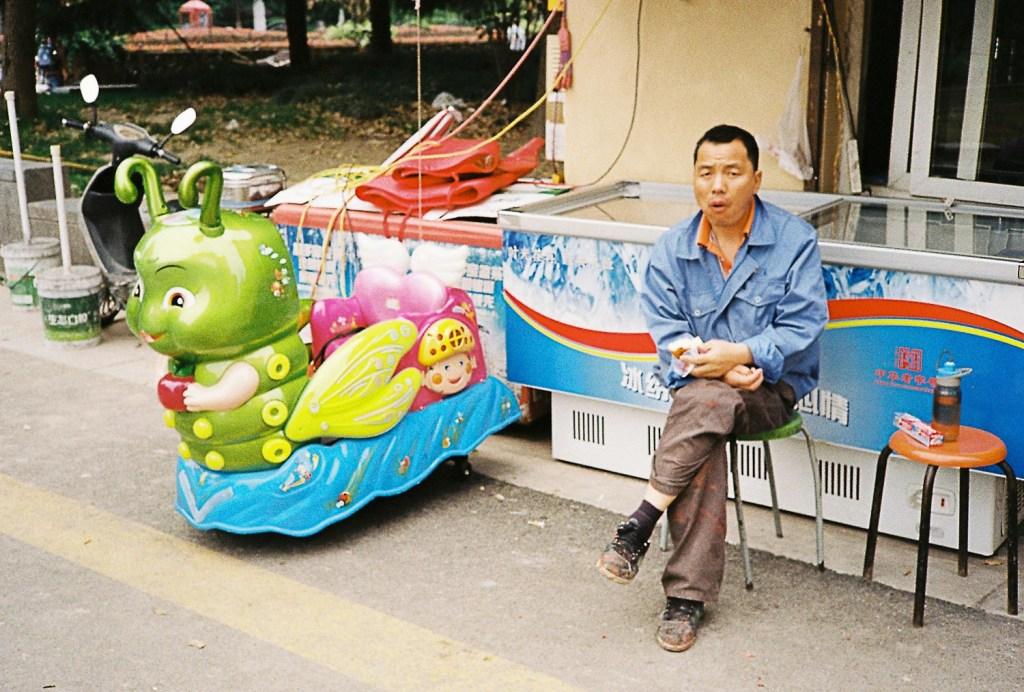Brinquedos e playgrounds na China