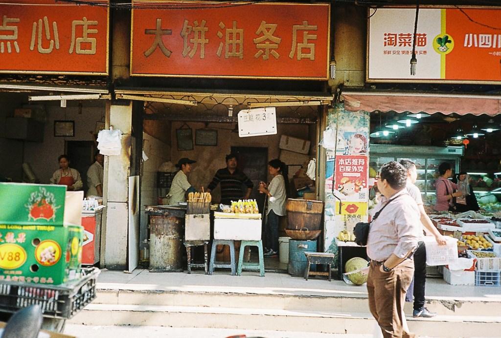 Mercado de comida chinesa