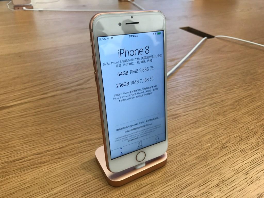 Quanto custa um iPhone na China? Imagem Iphone 8 em língua Chinesa
