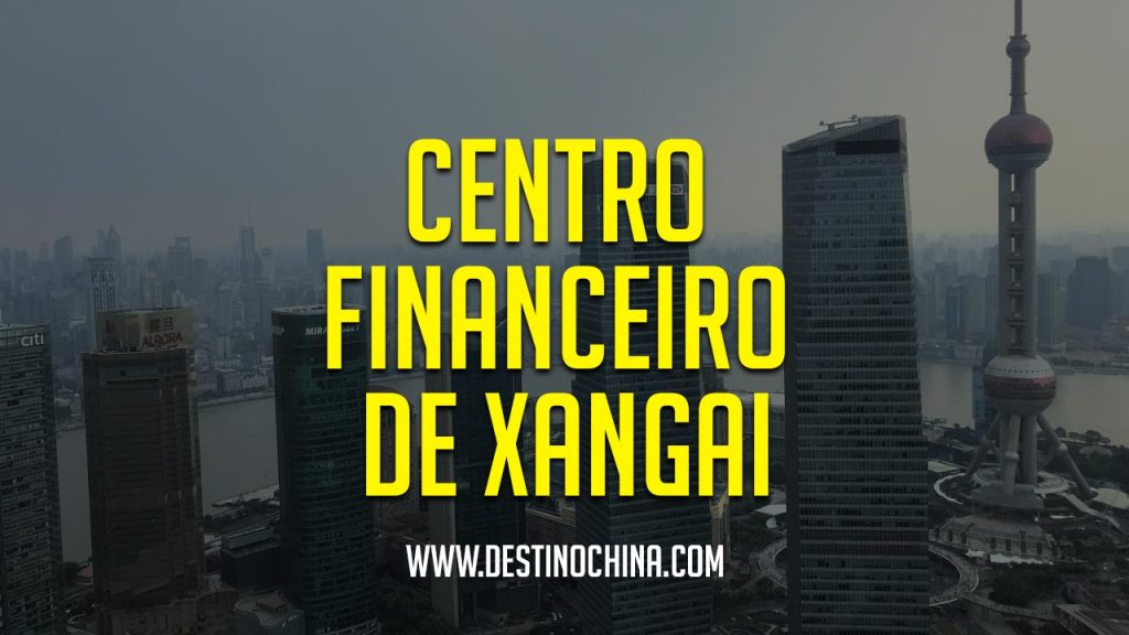15 Sites confiáveis para Compras da China Centro financeiro da cidade de Xangai