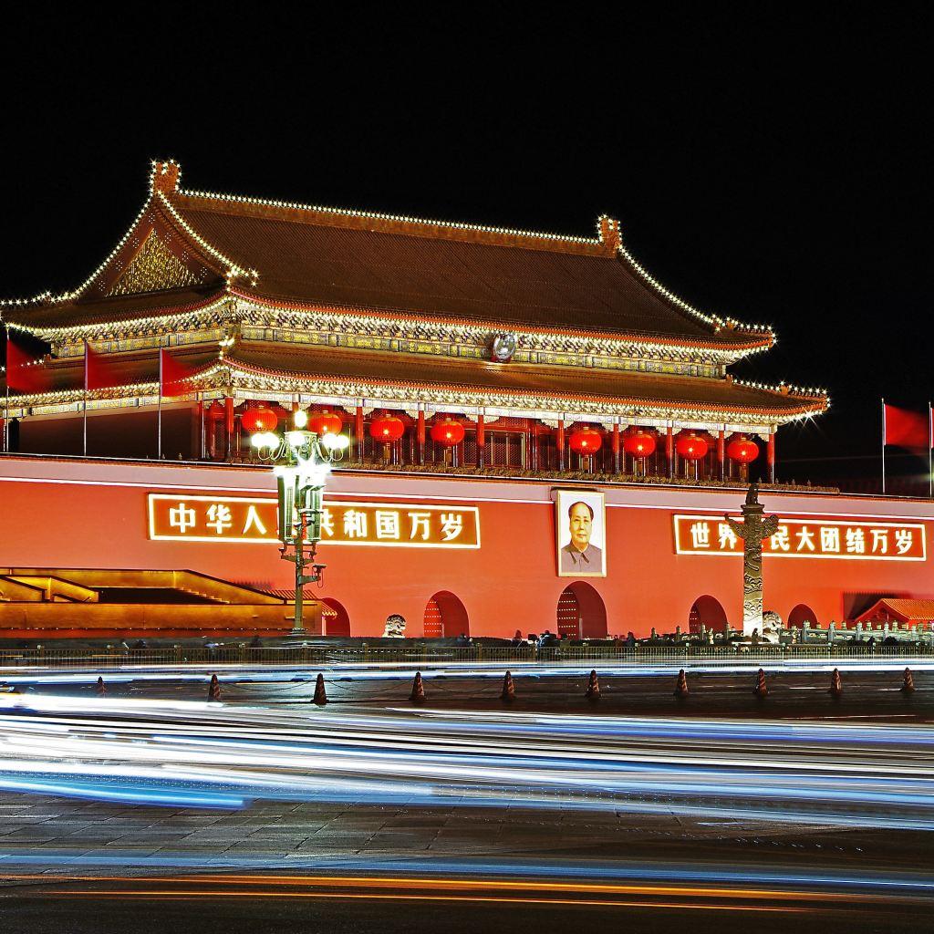 Interprete na China