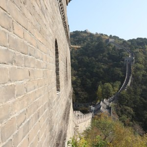 (product) Excursão De Escala Da Grande Muralha De Mutianyu Fachada de parte externa de muralha da China