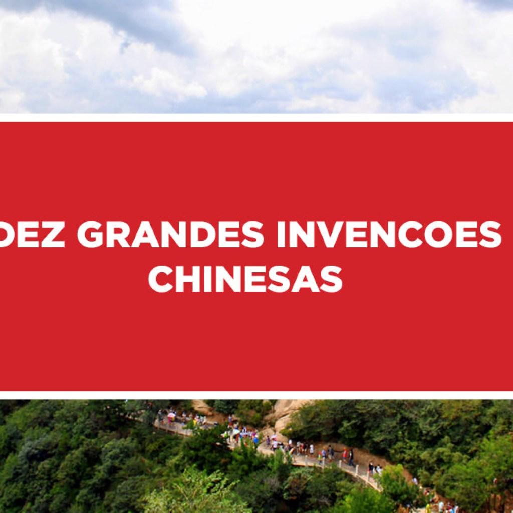 dez grandes invencoes chinesas 1