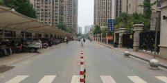 Condomínio residencial na China