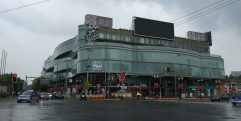 Shopping na região Changning em Xangai