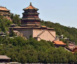 (product) Turismo privado de 1 dia em Pequim Foto de grandiosa mansão em estilo oriental na China