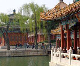 (product) City Tour Privado de 1 Dia em Pequim (Praça Tian'anmen e Cidade Proibida, Palácio de Verão) Foto de residências na China