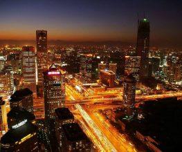 (product) Excursão Privada De Escala Noturna Panorama de metrópole chinesa a noite