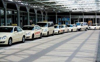 Como ir do aeroporto de Eindhoven para o centro