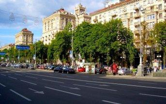 Como ir do aeroporto para o centro de Kiev