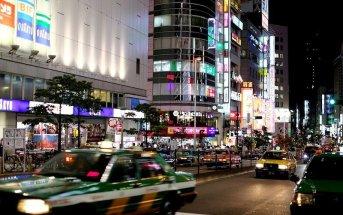 Como chegar a Tóquio