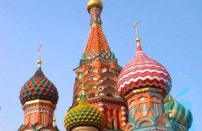 Viagem à Rússia