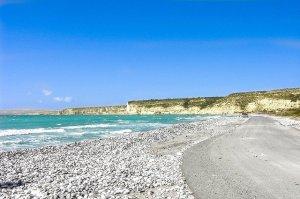 Pacotes de férias no Chipre