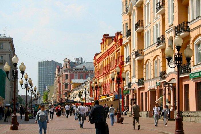 Centro de Moscovo