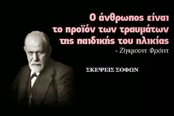 zigmund2