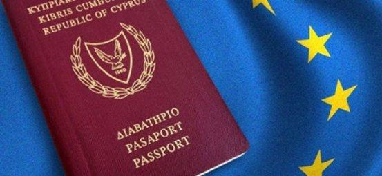 """Τα διαβατήρια στη Νότια Κύπρο διανέμονται ως """"ένα δωρεάν σε μία περιοχή"""""""
