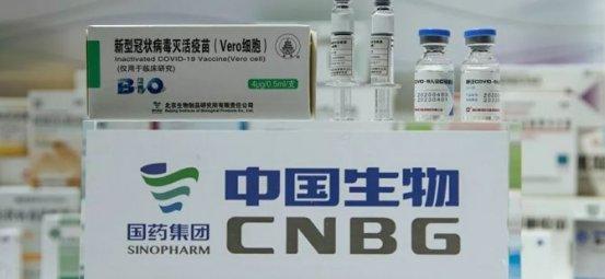 Η κινεζική εταιρεία Sinopharm ανακοίνωσε ότι η προστασία του εμβολίου Kovid-19 ήταν 79,3%.