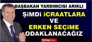 Arıklı: Θα επικεντρωθούμε τώρα στις δραστηριότητες του υπουργείου και στις πρόωρες εκλογές.