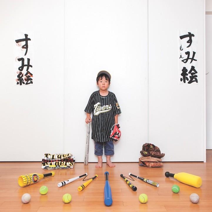 Sotaro, 5, Tokio