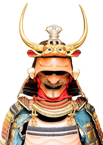 Samurai Beyond the Sword