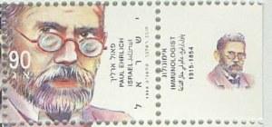 Paul Ehrlich auf Briefmarke von Israel 1999